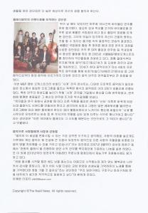 20110528_내일신문_02